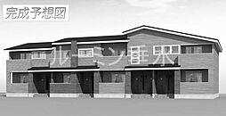 コンフォート(古坂)[2階]の外観