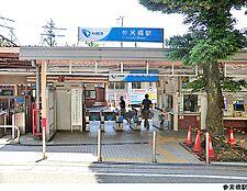 参宮橋駅(現地まで400m)