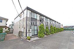 東京都国分寺市並木町1丁目の賃貸アパートの外観