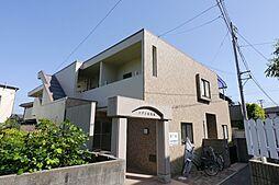 広島県広島市安佐南区長束西2丁目の賃貸マンションの外観