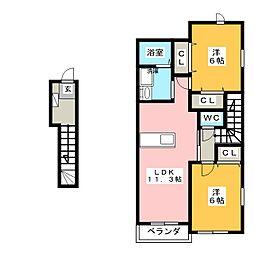 プルミエ・ラムールA[2階]の間取り