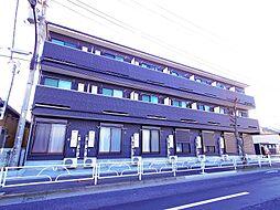 東京都東大和市中央1丁目の賃貸アパートの外観
