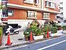 外観,2LDK,面積49.39m2,価格2,980万円,JR中央線 国立駅 徒歩3分,,東京都国立市東1丁目