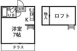 メゾンドールタイラ1[1階]の間取り