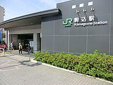 駒込駅(徒歩9分)