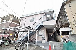 兵庫県尼崎市三反田町2丁目の賃貸アパートの外観