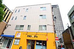 水田ビル[4階]の外観