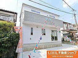 吉野原駅 2,199万円