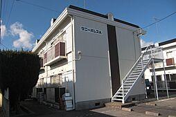 サニーパレスA[2階]の外観