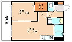 シャーメゾン笹原[1階]の間取り