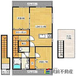 アパートメント佐賀大和[203号室]の間取り