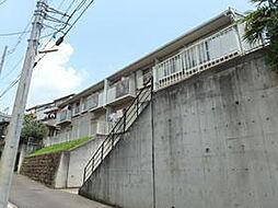 神奈川県川崎市宮前区馬絹5丁目の賃貸アパートの外観