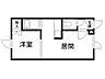 間取り,1DK,面積26.4m2,賃料3.5万円,バス くしろバス美原入口下車 徒歩2分,,北海道釧路市文苑4丁目62-30
