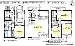 東宮原駅 3,490万円