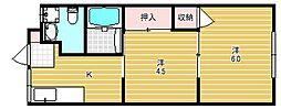 マンション八重垣[2階]の間取り
