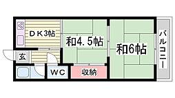 新長田駅 2.5万円