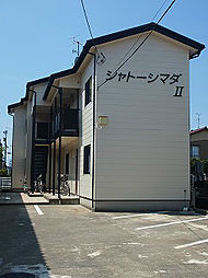 シャトーシマダII[102号室]の外観