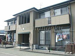 シャーメゾン橋田[2階]の外観