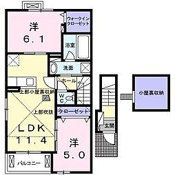 ファイン アナハイムII[2階]の間取り