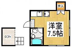 オレンジハイツII[2階]の間取り