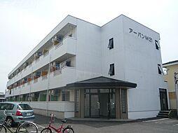 アーバンM21[3階]の外観