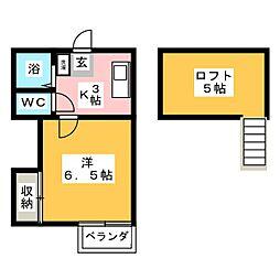 第一MHハウスA棟[2階]の間取り