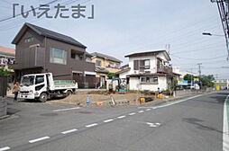 谷保駅 3,330万円