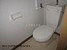 トイレ,1DK,面積33.21m2,賃料2.8万円,バス くしろバス昭和橋下車 徒歩2分,,北海道釧路市鳥取北4丁目
