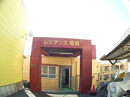 教育大前駅 3.6万円
