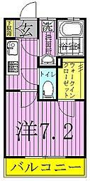 メディオ西白井[1階]の間取り