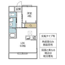 荒川沖駅 5.2万円