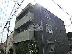 JR中央線 中野駅 徒歩15分の賃貸マンション