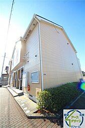 播磨町駅 4.8万円