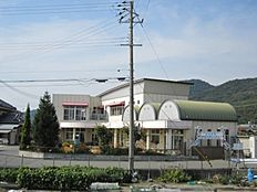 広畑めばえ保育園 1240m