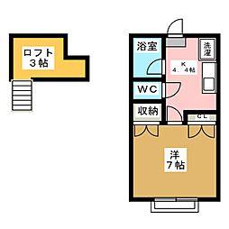 メープルハウス[2階]の間取り