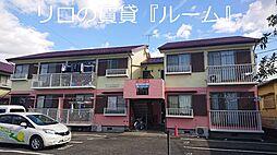 宇美駅 4.3万円