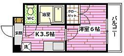 平岩ビル[2階]の間取り