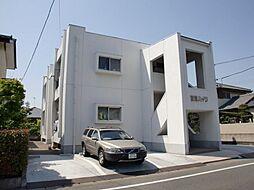 田端ハイツ[2階]の外観