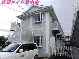 三重県津市南新町の賃貸アパートの外観