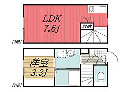JR総武線 西千葉駅 徒歩10分の賃貸アパート 1階1DKの間取り