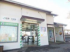 武蔵引田駅まで1885m