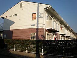 ニューシティ戸田谷[1階]の外観