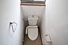 トイレ,4LDK,面積91.74m2,賃料7.2万円,JR山陽本線 西広島駅 徒歩19分,広島電鉄宮島線 東高須駅 徒歩30分,広島県広島市西区己斐上2丁目