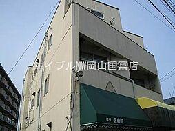 岡山県岡山市中区浜3丁目の賃貸マンションの外観