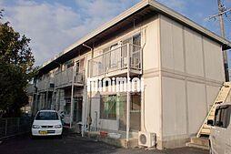 パークマンション大坪[2階]の外観