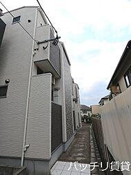 Maison de MAKOTO
