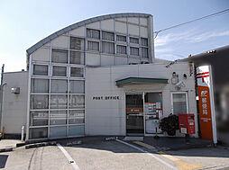 大和高田曽大根郵便局