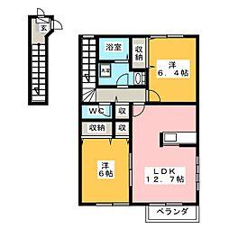スターブルメゾン B[2階]の間取り
