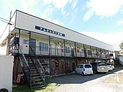 エコバスセイコーマート文京店前 3.0万円