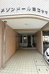 メゾンドールヨコヤマ[705号室]の外観